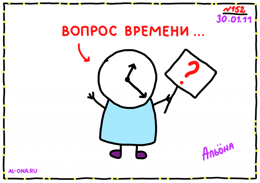 0152 - 30.01.11