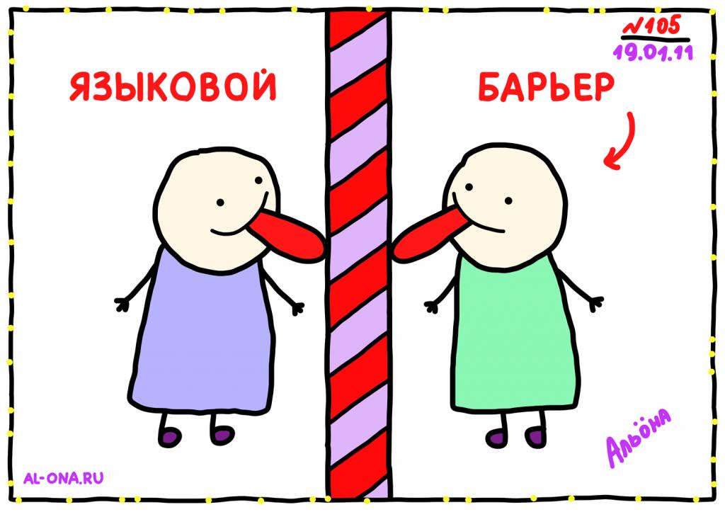 0105 - 19.01.11
