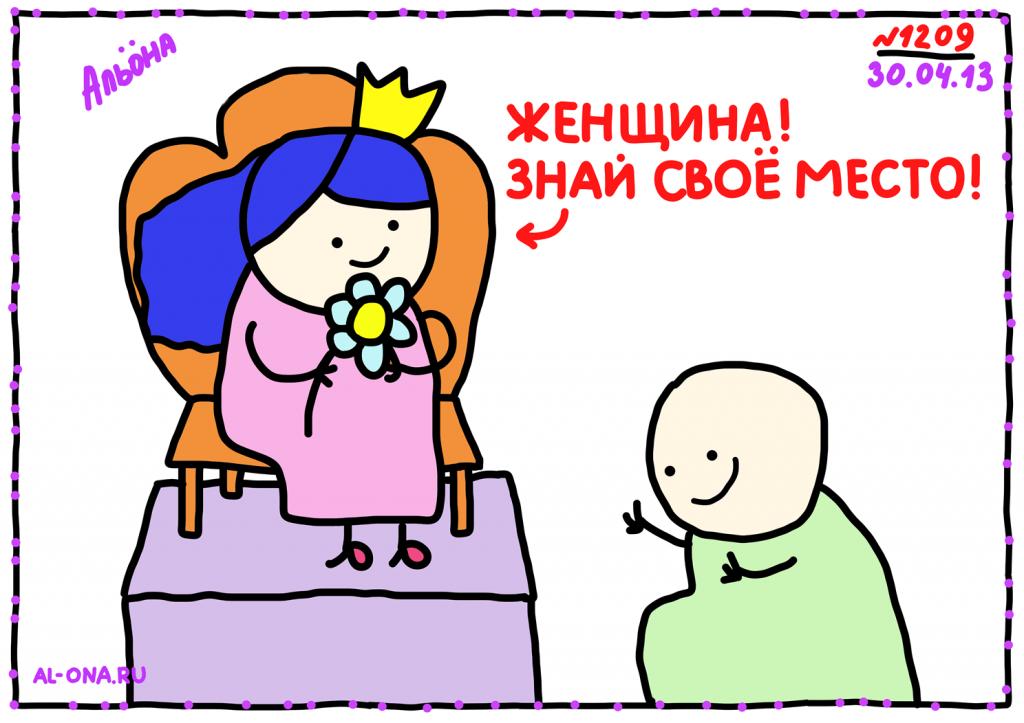 1209 - 30.04.13