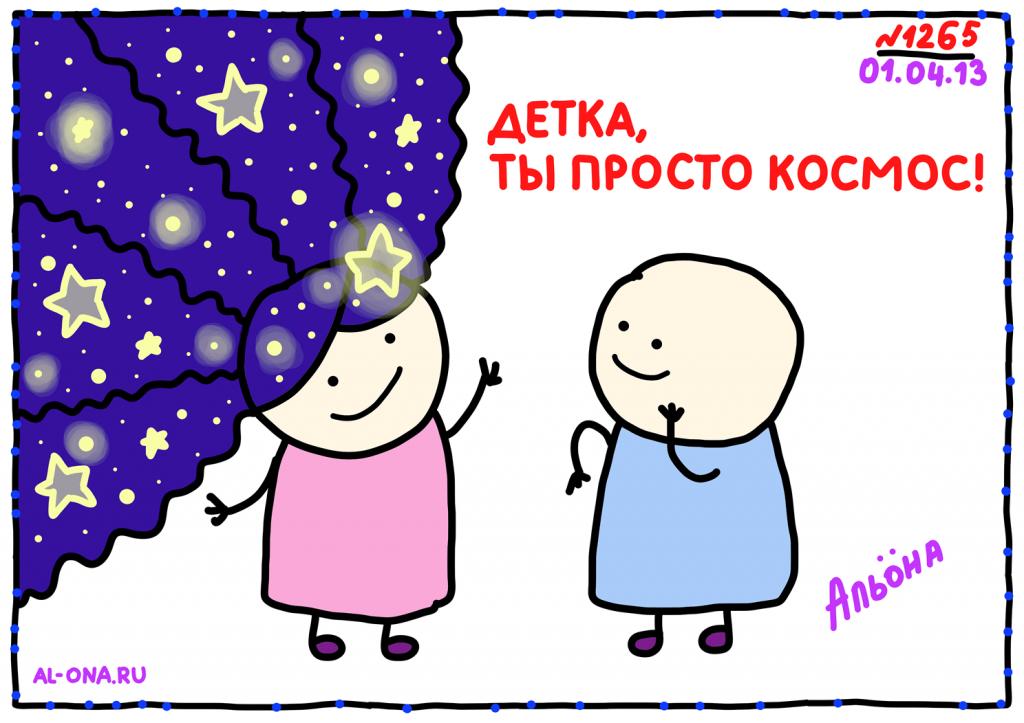 1265 - 01.04.13