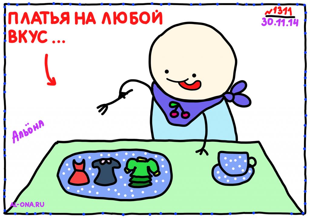 ПЛАТЬЯ НА ЛЮБОЙ ВКУС...